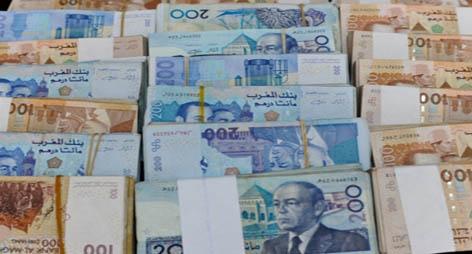 إسبانيا توقف مغربيا متهما بالاستيلاء على 635 مليون من وكالة بنكية في الناظور
