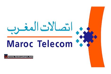 إعدادات إتصالات المغرب لهواتف التي تشتغل بالأندرويد