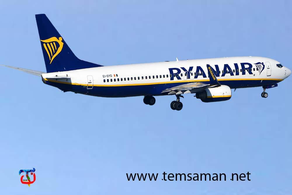 قوانين جديدة تفرضها شركة الطيران الراينير Ryanair