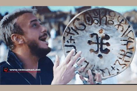 أغنية سعد لمجرد يا سلام